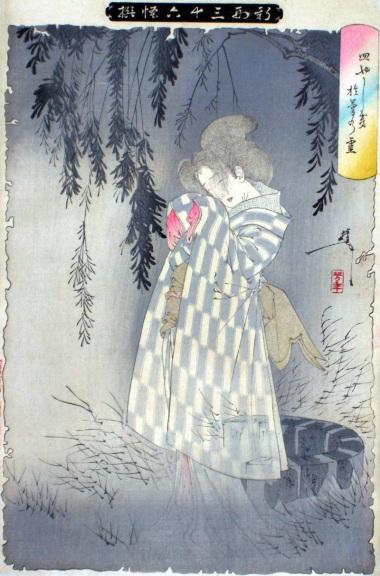 Yoshitoshis Holzdruck von Okiku über dem Brunnen.