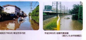 Hochwasseraufnahmen aus dem Gebiet.