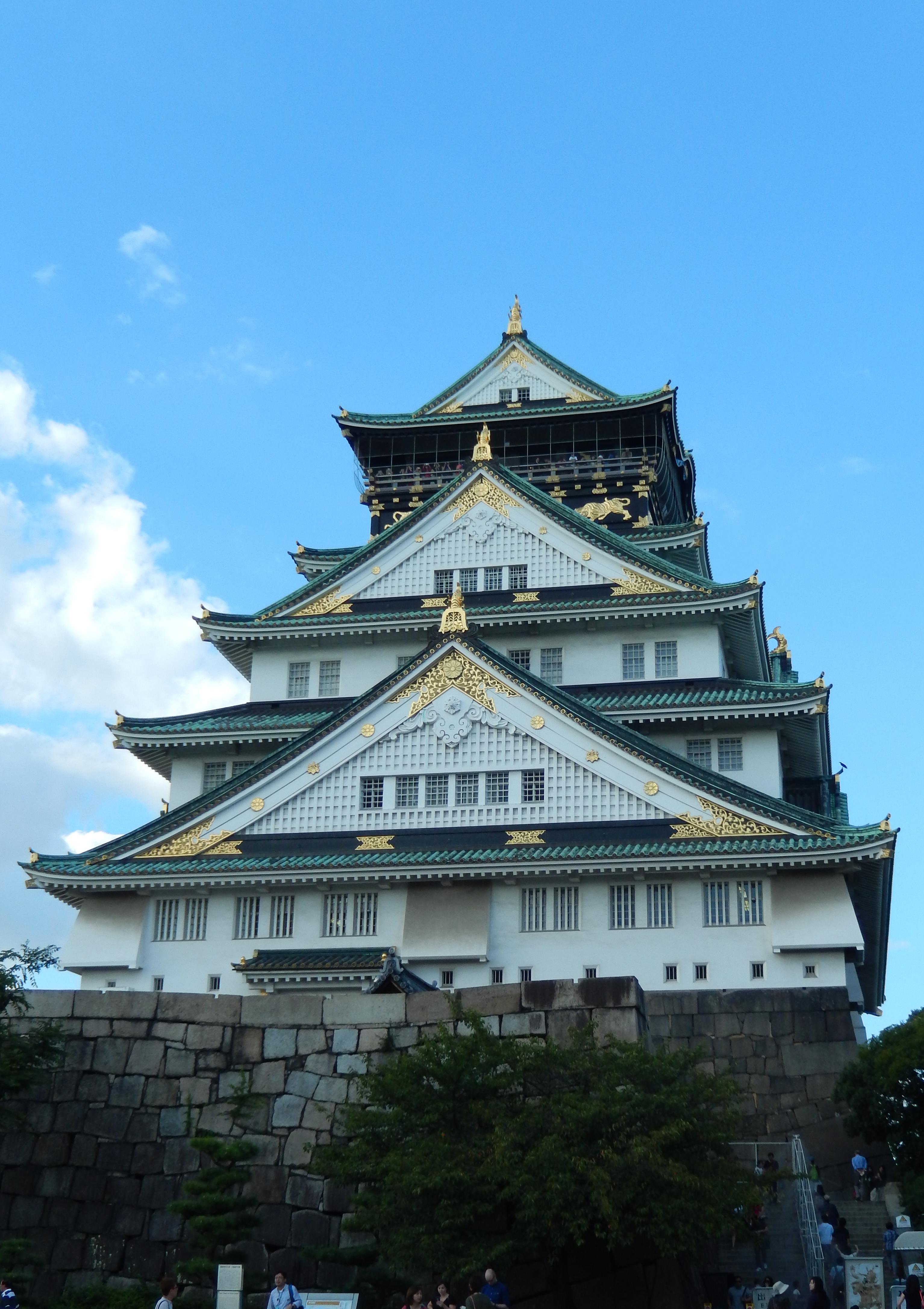 Schloss Osaka.