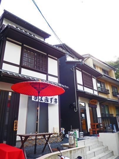 Eine Gasse in Kyoto mit japanischen Restaurants.